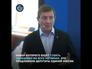Видео от Уфа   Новости
