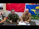 ♐Эфир с полковником Шендаковым и адвокатом Н. Курьяновичем♐