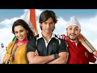 Сердце говорит: «Вперед»!. Индийский фильм. 2009 год. В ролях: Шахид Капур. Рани Мукхерджи. Анупам Кхер. Далип Тахил и другие.