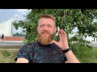 Video by Alexander Manakov