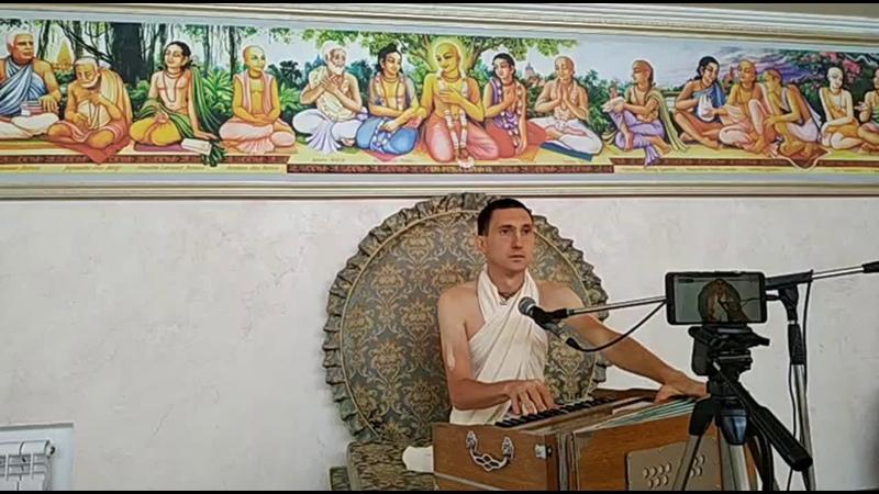 Шримад-Бхагаватам 1.5.31 Рамешвара дас