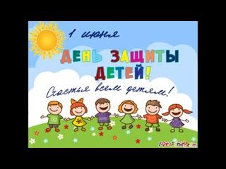 Акция Окна детства Капитошка 113 дет сад Улан Удэ.mp4