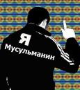 Персональный фотоальбом Бахрома Шарипова