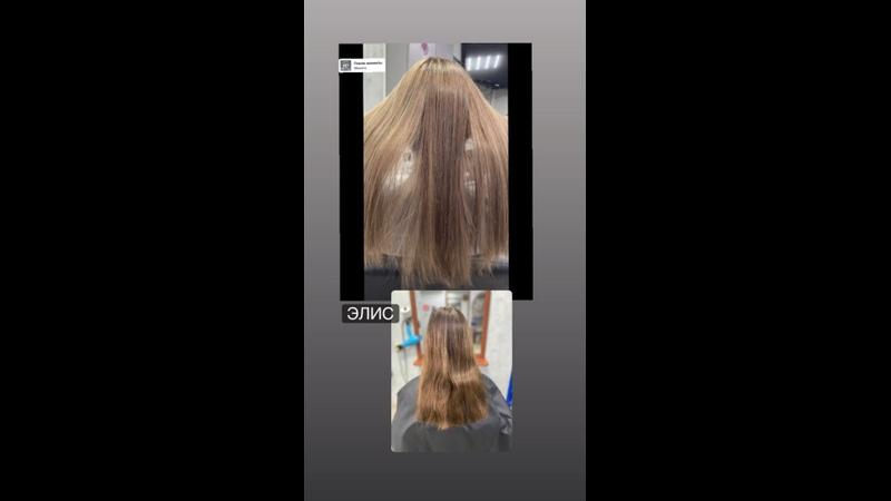 Видео от Салон парикмахерская ЭЛИС