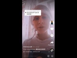 Video by Фан клуб Лизы Галиной aka лыс