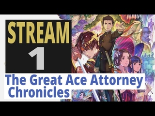The Great Ace Attorney Chronicles - 1-й стрим - Знакомство с Дедушкой!