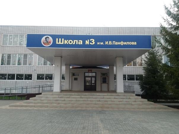 Проект петровчан «Нас миллионы панфиловцев!» стал победителем областного грантового конкурса