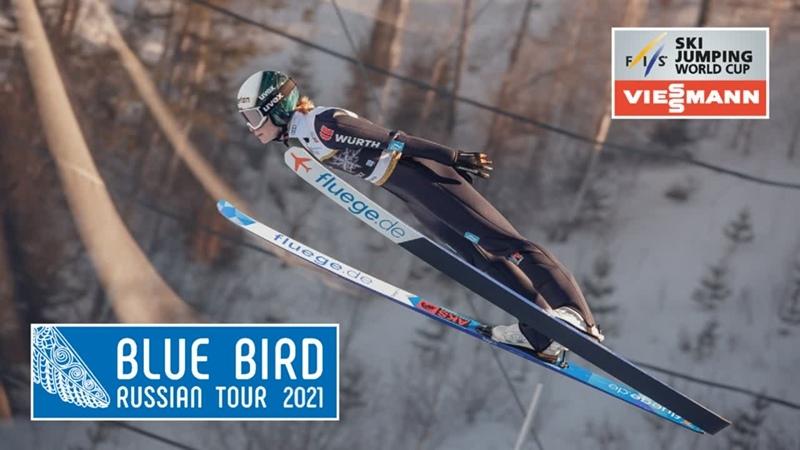 Финал Кубка мира по прыжкам на лыжах с трамплина среди женщин трансляция начнется в 11 00 ПРМ 9 00 МСК