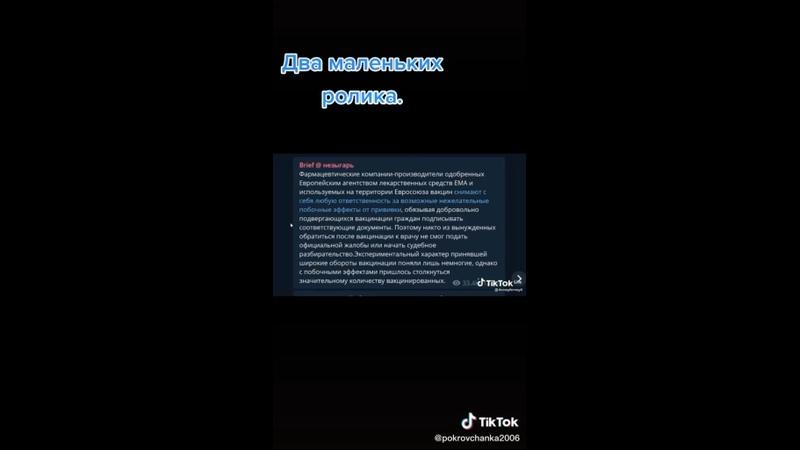 Видео от Екатерины Каленсковой
