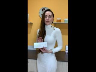 Video by OSOBA BEAUTY CLUB   КОСМЕТИЧЕСКИЙ КАБИНЕТ КОТЛАС