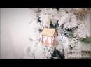 Светодиодный светильник деревянный дом Рождественская елка