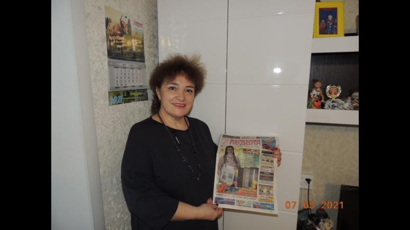 Волгоградская березка авторы Г. Пономаренко и М. Агашина май 2021г. (2)