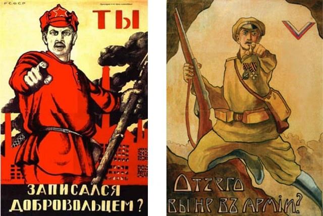 Два занимаемых агитационных плаката (слева красный, справа — белый)