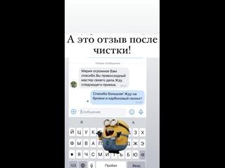 Видео от Марии Андреевой