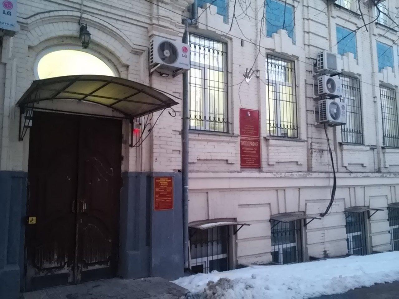 УСЗН Таганрога информирует о поступлении денежных средств на выплату пособий