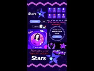 Презентация Super Star