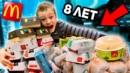 Дорофеев Егор | Москва | 46