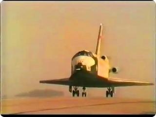 Летные испытания БТС-002. (Самолет-аналог БУРАНа) … 1986 год