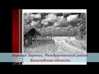 Живое слово о войне.mp4
