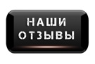 где в димитровграде купить электронную сигарету