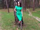 Фотоальбом Екатерины Москалёвы