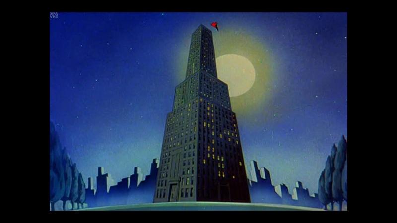Супермен Superman 1941 1943 DVD 1 Перевод MVO DVD Магия VHS