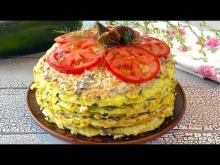 🥗 Закусочный кабачковый торт с грибами и сыром