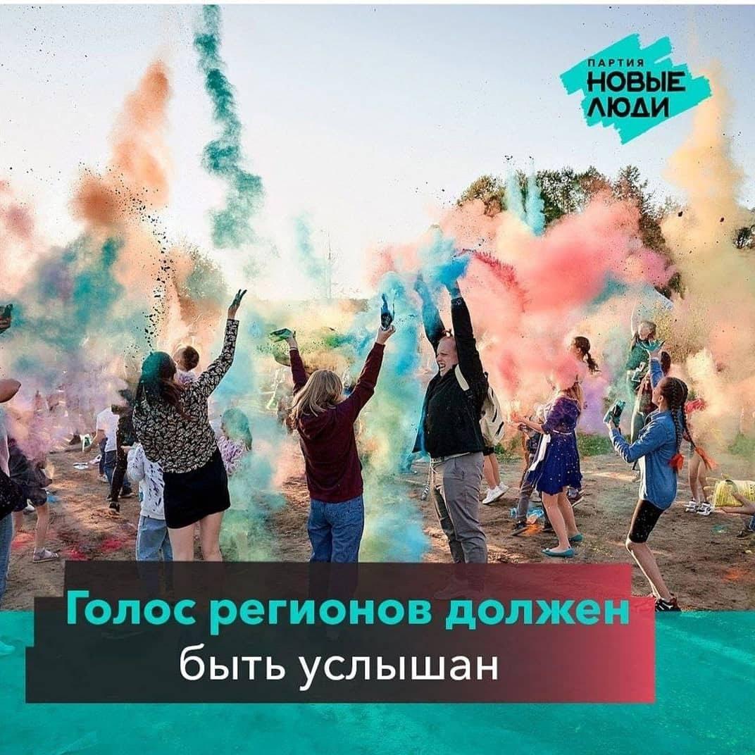 фото из альбома Елены Васильевой №10