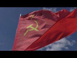 Флаг СССР над скалой Дива! Крым, Симеиз, 15 августа 2021 г.