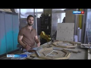 Фонд капитального ремонта КО kullanıcısından video