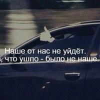 ВасилийСидеев