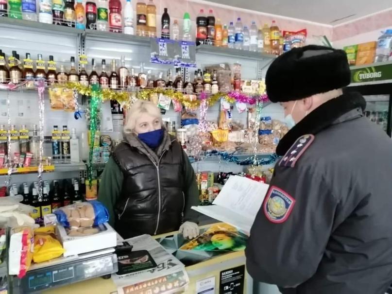 В двух городах ВКО жители нарушили ограничительные меры, установленные санврачом области