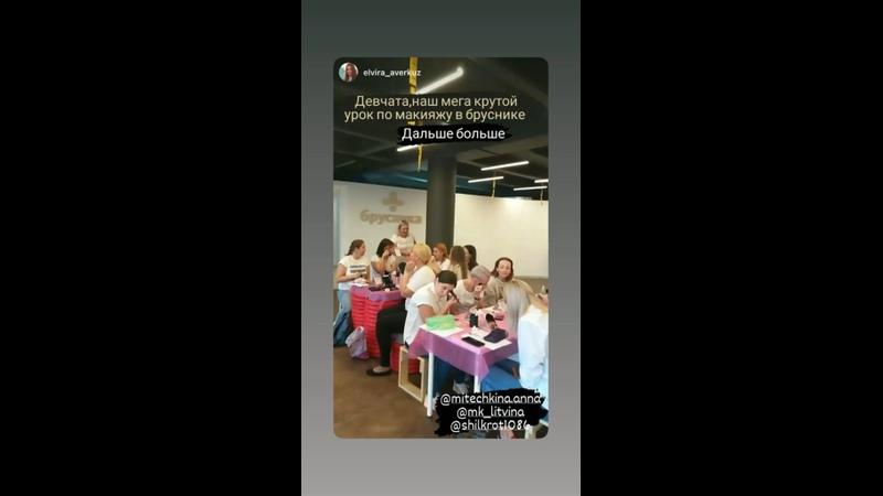 Видео от Аниты Митечкиной