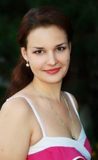 Александра Сапунова фото №10