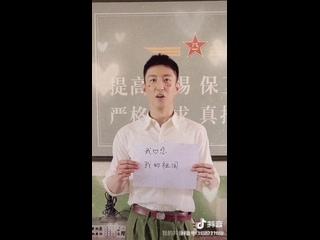 "Huang Jingyu Johnny 黄景瑜 «Китайская мечта · Ода Родине»《""中国梦·祖国颂""——2020国庆特别节目》30/09/2020"