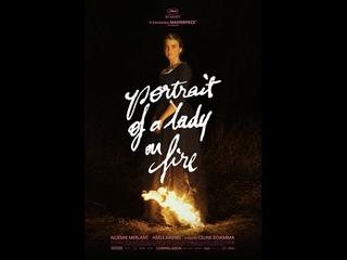Fire porn lady Lady Fyre