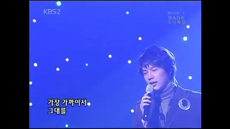 2005 Music Bank monodrama