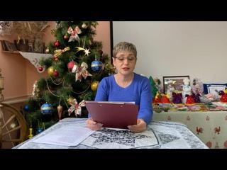 Интерактивная познавательная программа из цикла «Солнцеворот» «Волшебство Нового года»