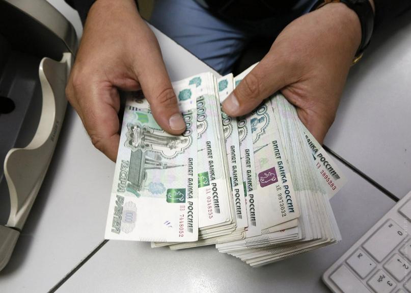 Прокуратура: парни купили вМоскве фальшивые российские рубли, апотом сбыли ихвБеларуси