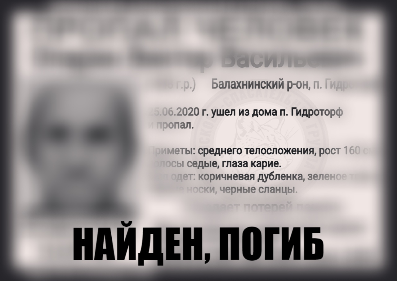 Опарин Виктор Васильевич