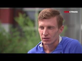 БЕГ|RUNNING Степан Киселев и Искандер Ядгаров иньервью