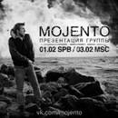 Личный фотоальбом Олега Мовчана