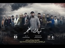 Трейлер палестинского сериала «Рождение рассвета» на телеканале Al-Quds Today.