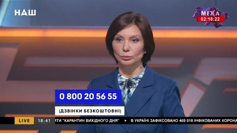 Бондаренко про дорожню карту Донбасу Представники непідконтрольних територій мо
