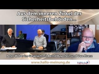 Peter Weber im Gespräch mit Bernd Bayerlein, Polizist vom Dienst suspendiert und Uwe Kranz LKA-Präsident Thüringen a.D.