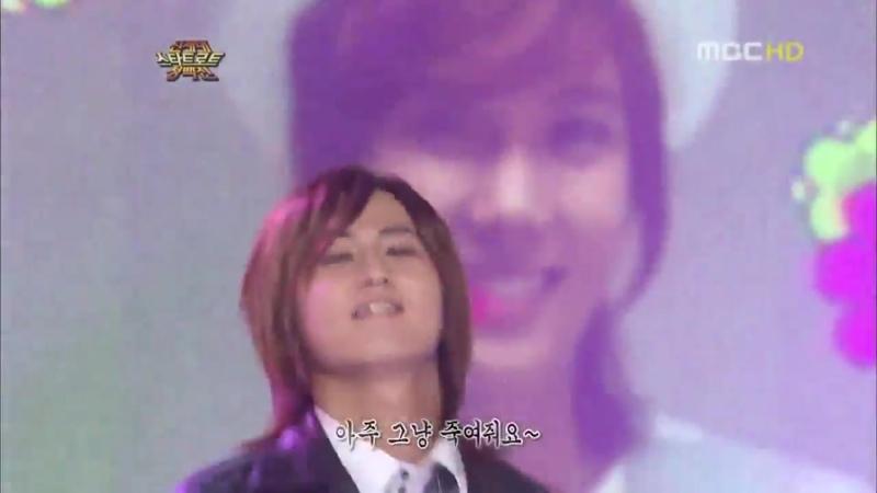 [15.09.2008] SS501 - Shabang Shabang