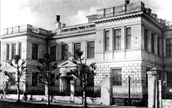 Среднее механико-техническое училище имени Ф. В. Чижова в Костроме. Фотография начала 1900-х годов.