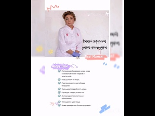 Видео от Марины Анкудиновой
