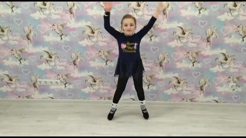 Анисова Алиса 6 лет