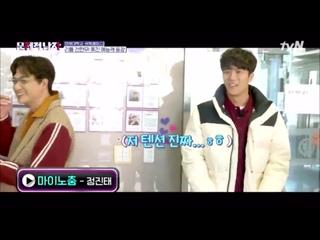 'Song Mino Dance'